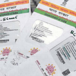 Now on Aadhaar e-KYC will be used to verify mobile users