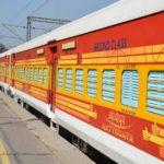 Indian Railways Launched Antyodaya Express / पहली अंत्योदय एक्सप्रेस