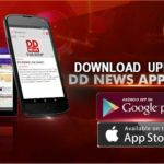 DD News revamped App with Breaking News Alert