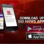DD News revamped App with Breaking News Alert
