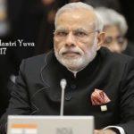 प्रधानमंत्री युवा योजना 2018 | PradhanMantri Yuva Rojgar Yojana 2018