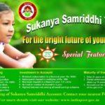 [फॉर्म] सुकन्या समृद्धि योजना Form   Sukanya Samriddhi Yojana Form in Hindi Pdf