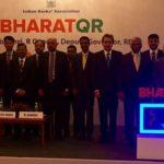 Bharat QR code launched to enhance less-cash Economy/भारत क्यूआर कोड कम-नकदी अर्थव्यवस्था को बढ़ाने की शुरुआत
