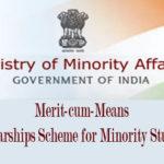 अल्पसंख्यक स्कालरशिप योजना ऑनलाइन फॉर्म 2019 / Minority Scholarship 2019