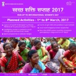 स्वच्छ शक्ति सप्ताह / Swachh Shakti Saptah a New Startup Details