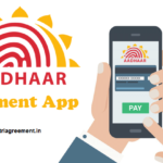 'Aadhaar Pay' Aadhaar Payment App : Download And Full Details