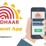 'Aadhaar Pay' Aadhaar Payment App : Download And Full Details