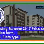 DDA Housing Scheme 2017 : Online Apply And Full Details