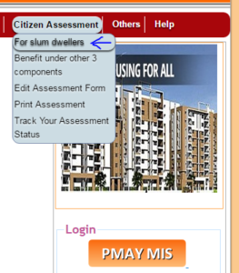 AWAS yojana Application Form
