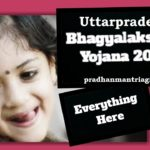Bhagyalakshmi Yojana UP 2017 : Online Form and Full Details