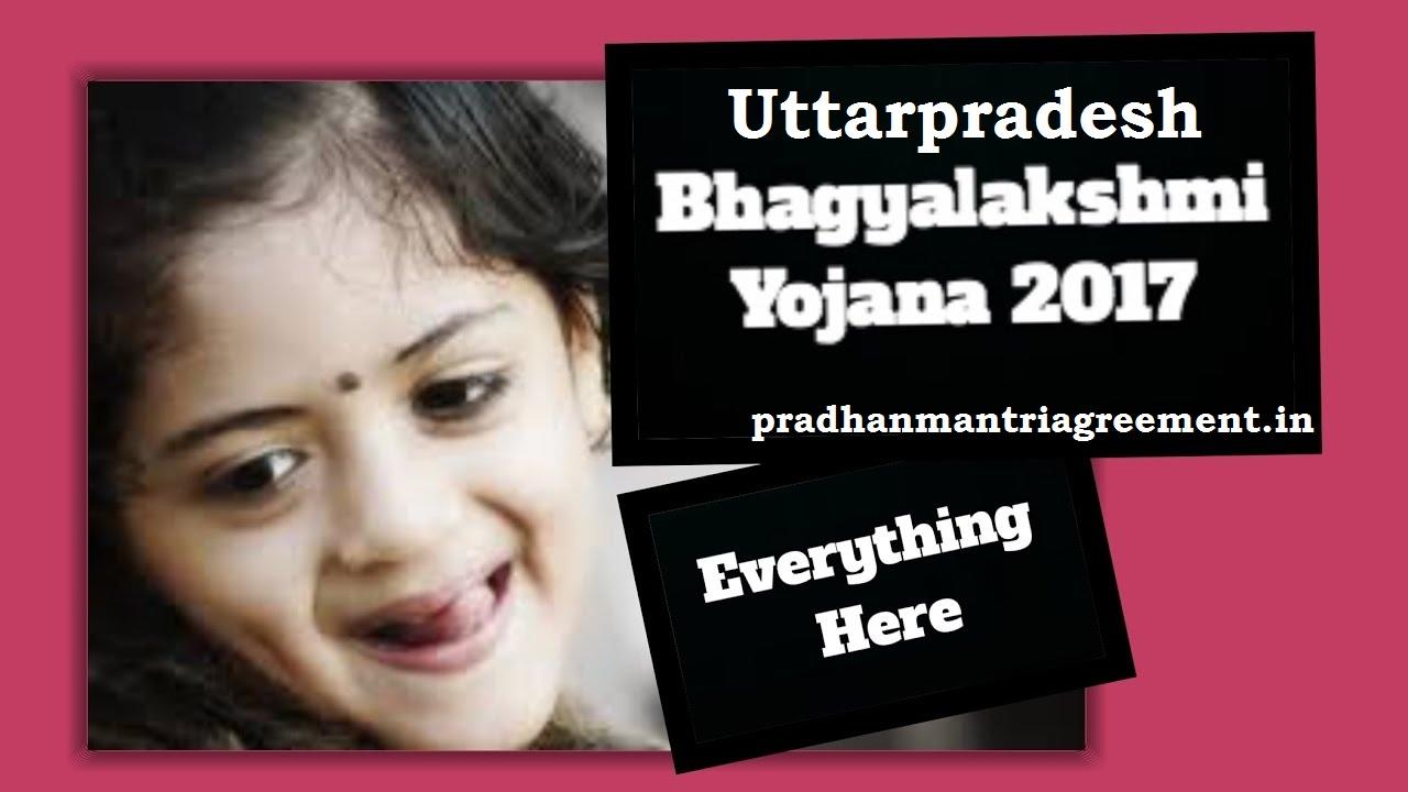 dhanlaxmi yojana loan Archives - Sarkari Yojana ...