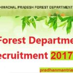 HP Forest Guard Bharti 2017 : Apply Online