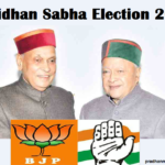 HP Vidhan Sabha Election 2017 : Candidate List | Voter List | Opinion Poll