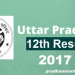 UP 12th Board Result 2017