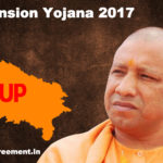 Yogi Pension Yojana UP 2017 : Online Apply Pension Forms Download