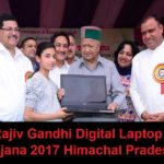 HP Rajiv Gandhi Free Laptop Yojana 2019 : Online Merit List