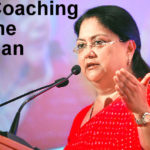 Free Coaching Scheme Rajasthan : Online Apply