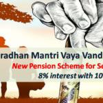 Vaya Vandana Yojana : Pension Details