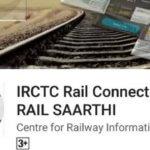 Saarthi App Download: Benefits | Full Details