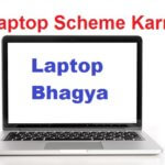"Free Laptop Scheme Karnataka ""Laptop Bhagya"" : Online Apply 