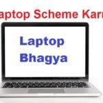 "Free Laptop Scheme Karnataka ""Laptop Bhagya"" : Online Apply | Application Form | Registration"