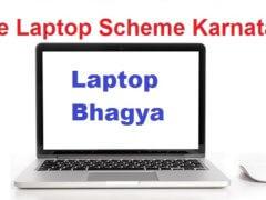 free laptop Scheme karnataka