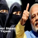 PM Modi Shaadi Shagun Yojana Rs. 51000 : For Minority Girls