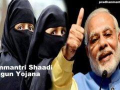 pradhanmantri Modi Shaadi Shagun Yojana