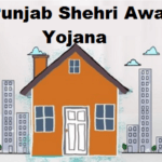 Punjab Shehri Awas Yojana 2018 : Online Apply | Application Form