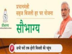 Saubhagya Yojana application Form