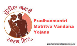 Grabhvati Mahila Yojana Application Form