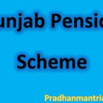 Pension Yojana Punjab : Online Apply | Application Form