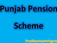 Pension Punjab