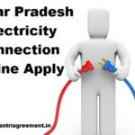 UP Electricity Connection Online Apply | Application Form