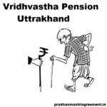 Vridhavastha Pension Yojana Uttrakhand : Application Form