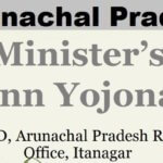 [एप्लीकेशन फॉर्म] Mukhyamantri Krishi Rin Yojana Arunachal : Application Form