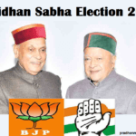 Himachal Vidhan Sabha Candidate List 2017: Voter List