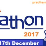 [आवेदन] Patna Half Marathon 2017 : Online Apply | Registration