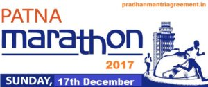 Patna Marathon Registration