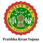 Pratibha Kiran Yojana MP [आवेदन] | Online Apply | Application Form