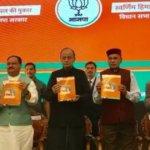 HP BJP Election Manifesto Download | Ghoshna Patra | Vision Document