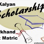 E-Kalyan Post Matric Scholarship 2017 Jharkhand | Online Registration |