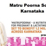Mathru Poorna Scheme Karnataka |