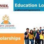 [आवेदन] Vidyalakshmi Education Loan : Application Form | Online Apply