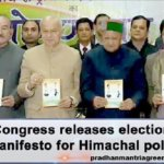 HP Congress Ghoshna Patra | Manifesto Download |