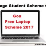 Free Laptop Scheme Goa 2017-2018 : Application Form | Online Apply