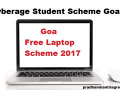 Free Laptop Scheme Goa