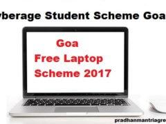 Free Laptop Scheme Goa