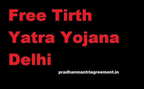 Delhi Tirth Yatra Yojana