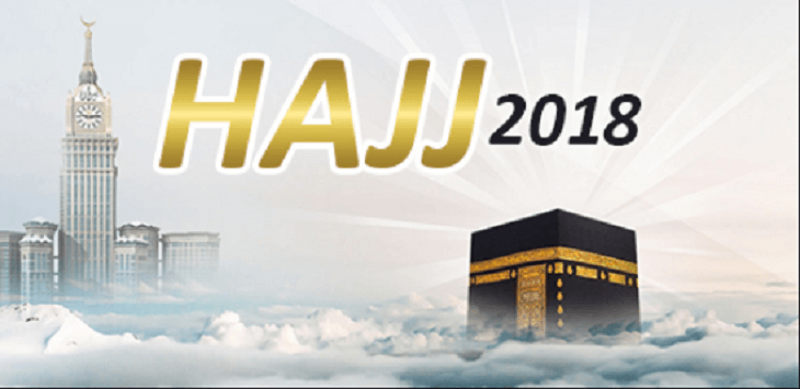 Hajj 2018 Application Form
